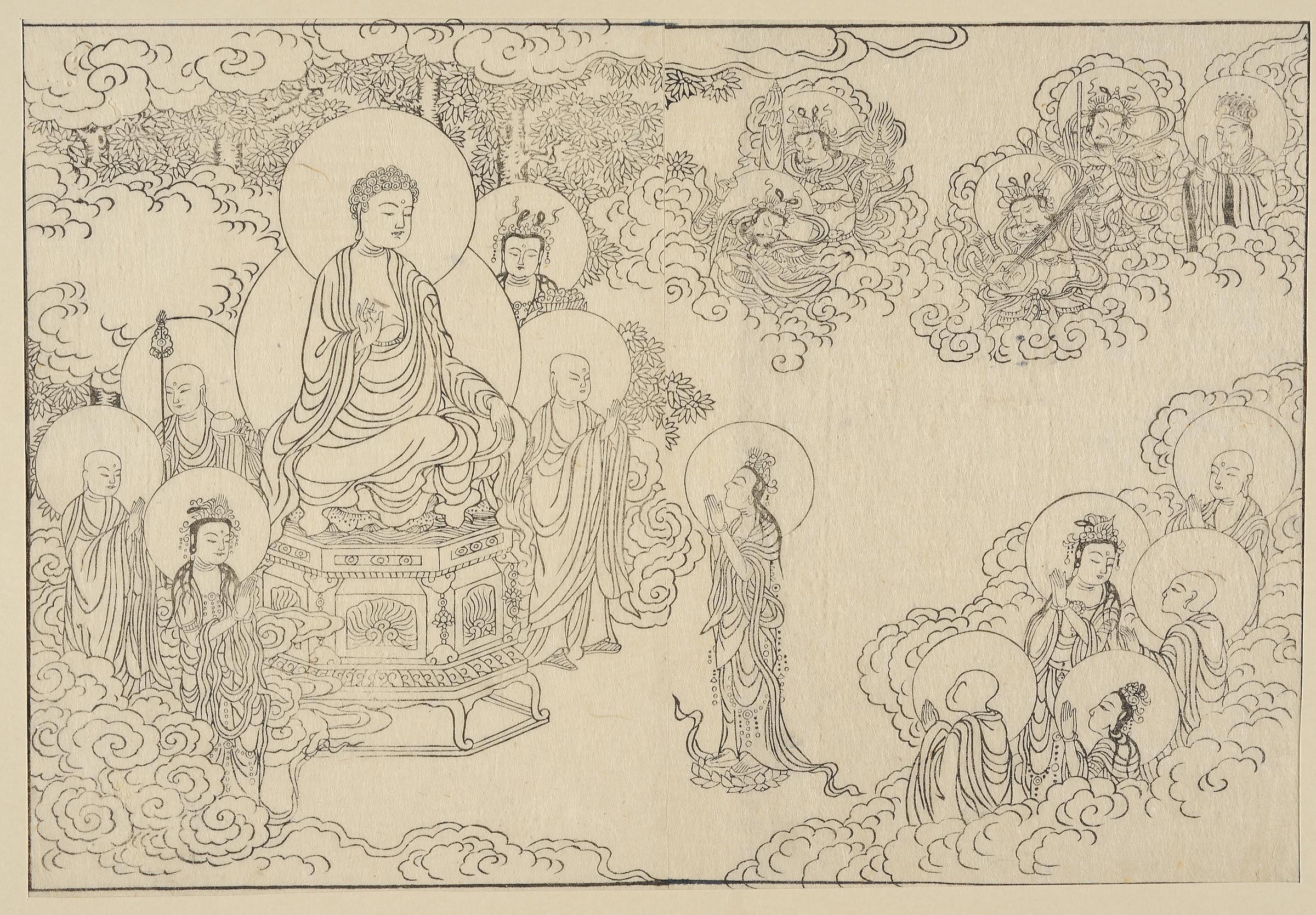 Buddhist dating app